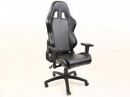 FK sport setat office chair gaming seat Liverpool black swivel chair revolving chair