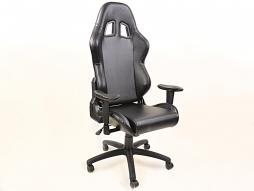 FK chaise de bureau chaise de jeu Liverpool noir chaise pivotante