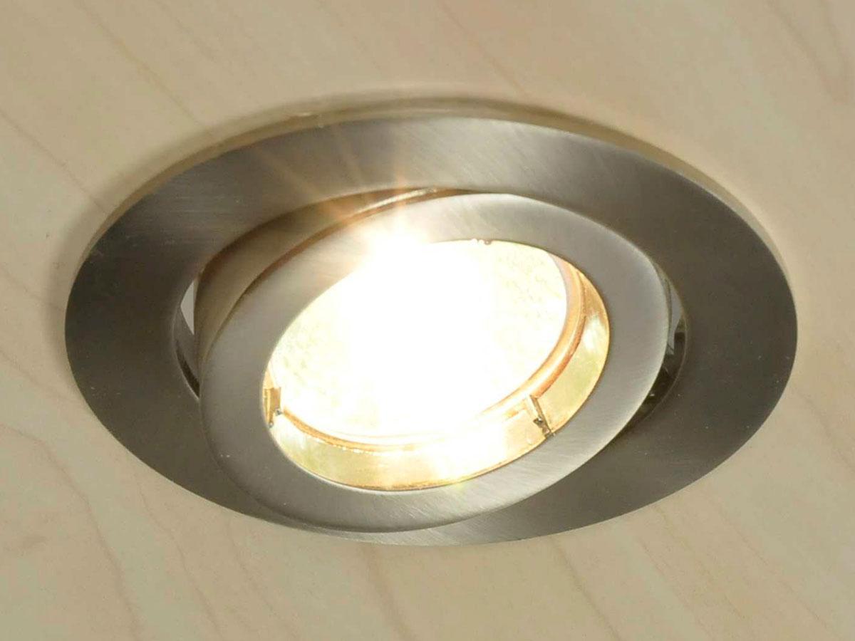 Tuning shop luces empotradas n quel pulido medida aprox - Lamparas de techo empotradas ...